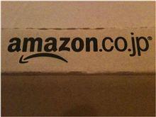 アマゾン、低価格商品の無料配送を終了