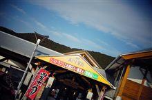松葉川温泉へ~~♪