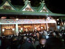 西宮戎神社へ。。。