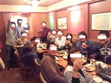 ★昨夜は近所のお友達さんと新年会です!(*^_^*) Z31・BORA