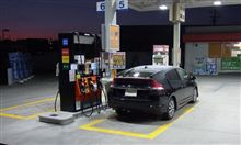 冬の朝 ガソリンさへも 縮こまる