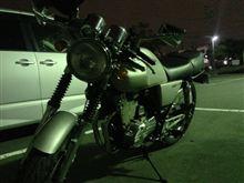 バイク買ったったw