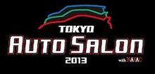 東京オートサロン2013、BBSブースのZ34・・・・