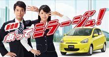★新型ミラージュ用革巻きステアリング完成!★