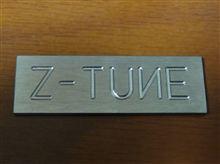 Z-Tune装着!!