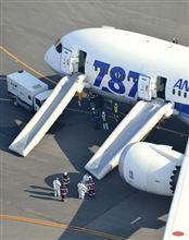 全日空787型機、高松に緊急着陸…機体から煙