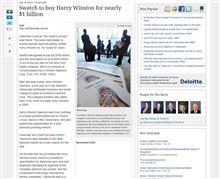 ハリー・ウィンストンが時計部門をスウォッチに売却。