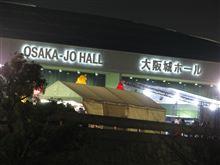 裏ドリワンダーランド2012/2013@大阪城ホール(2日目)