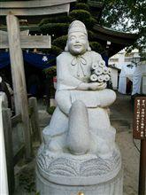 10日恵比寿大祭 佐賀市 与賀神社
