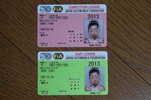 競技運転者許可証・公認審判員許可証の更新、本年度ライセンス到着