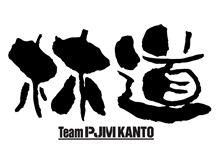 【情報更新】第15回Team PJM KANTO初詣&林道走り初めオフ会in千葉