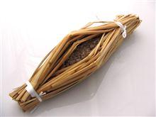 藁のチカラww