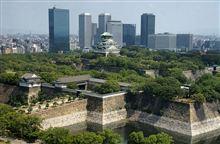 2013 日本100名城紀行 <仙台城から大阪城まで 全38城>