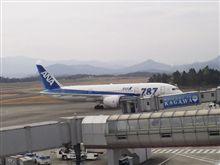 高松空港…