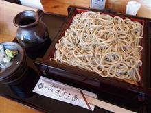 週刊麺ヲタ 32号