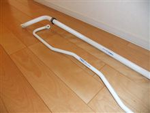 絶版 TRD謹製 白い鉄棒
