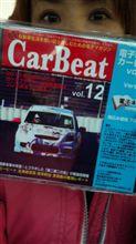 カービート表紙!! vol.12