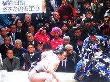 ◆◆笑っちまった相撲の一場面◆◆