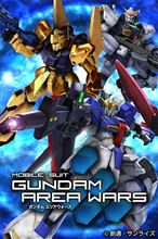 GUNDAM AREA WARS
