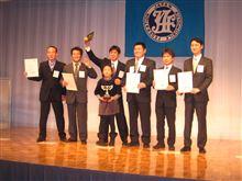 JAF地方選手権 表彰式