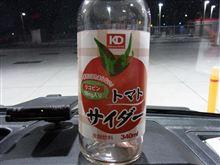 トマト好きにはたまらない!って違った意味でか?