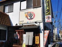 「柳麺まる重」15 -宇都宮-