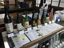 酒蔵巡りシリーズ(三千盛)