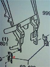 デミオスポルトのMTシフトレバーの保持部分を補強