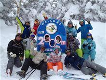 TFSR SKI CLUB 第2回スキーオフ 開催決定!