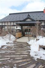 「農園カフェ 日々木」と「せゝらギ温泉」で過ごした一日