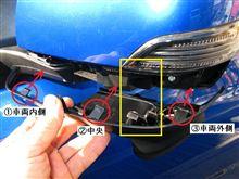 [エクシーガtS] (4.作業情報 編)新型フォレスターのアンダーミラー流用