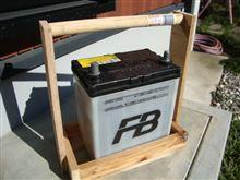 ☆ バッテリー運搬用具をDIYしてみました・・・。結構持ち運びやすいぜよ・・・。(本人びっくり・・・)