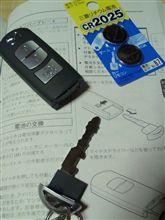 アテンザのアドバンストキー電池交換