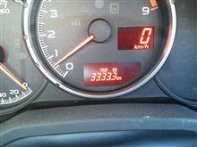 3333.3km突破