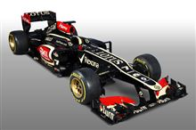 F1 ロータス E21