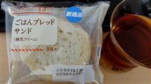 にぎわいパン屋通り ごはんブレッドサンド(練乳クリーム)