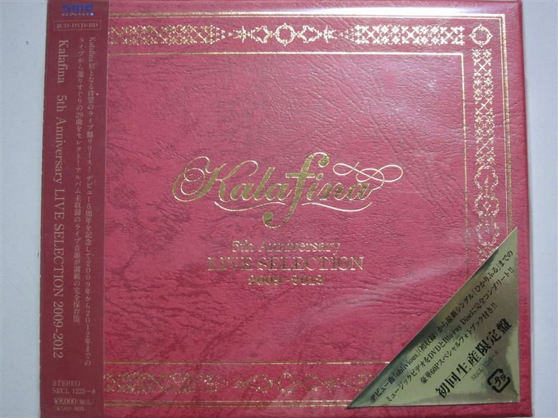 kalafina 5th anniversary live selection