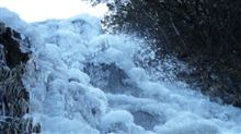 扁妙の滝  と 湯村温泉へ