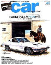 CHEVROLET  Corvette  誕生60周年!!