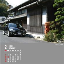 2月の丸ポストカレンダー