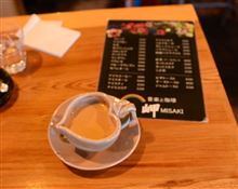 きのうの夕日とコーヒー