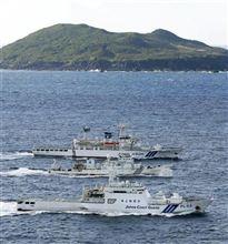 中国の工作か 沖縄で尖閣共同管理案浮上 メディアや識者が無意識に影響受けた可能性も