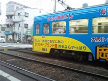 はじめての電車♪