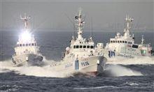 海保に600人体制の尖閣専従チーム 「那覇海上保安部」新設も