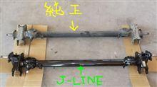 ワゴンR J-LINE アクスル