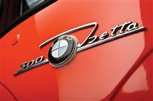 BMWイセッタにシボレーV8