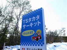 2013 道場破り in TSタカタサーキット  速報!!