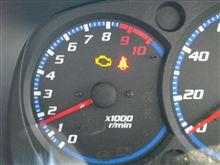 【白MAX】エンジン警告灯点灯!・・・の巻