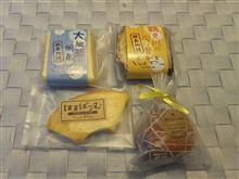 綱島の洋菓子店「ヴェルプレ」