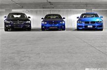 Estoril Blue II vs Imperial Blue vs LeMans Blue